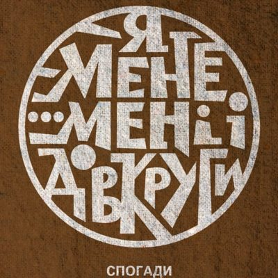 Oleksiy Chekal